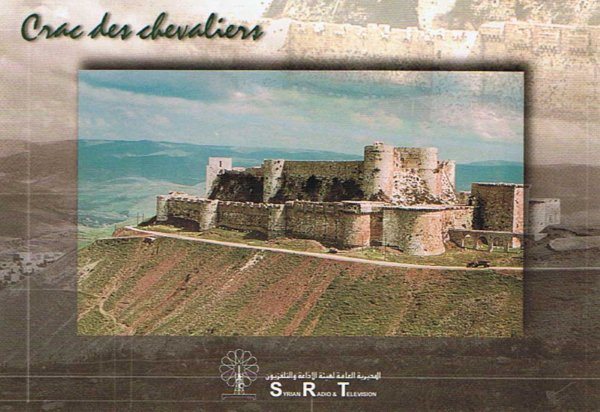QSL DE RADIO DAMASCO