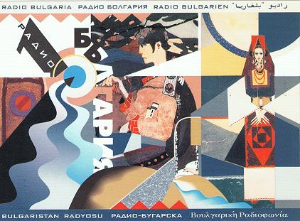 QSL de Radio Bulgaria
