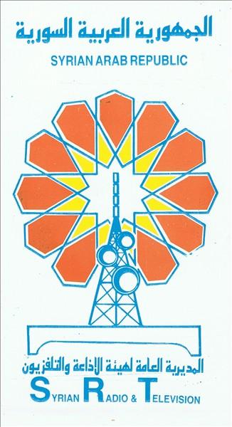 Radio Damasco Pegatina