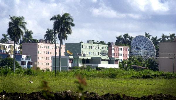centro de radioescucha en Cuba