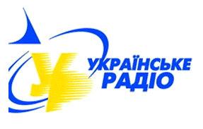 Radio Ukrania Internacional