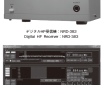 JRC NRD-383 Digital HF SDR Receiver