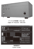 JRC NRD-383 Digital HF SDR Receiver