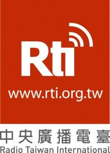 Radio Taiwan International | Novedades | RTI dejará de emitir en las frecuencias 3965 KHz y 9730 KHz