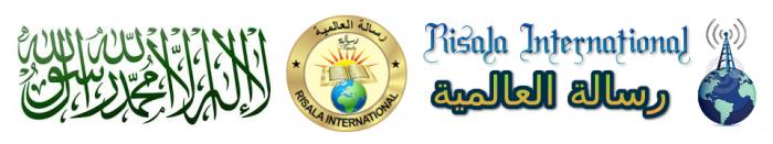 R A D I O A C T I V I T Y: New SW station Risala International will start broadcasting wef 20th Feb