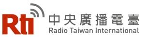 Radio Taiwan Internacional