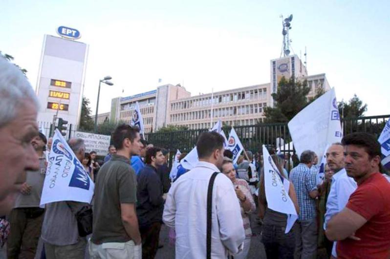 Grecia Recupera la Radio Television