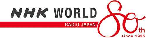 NHK Radio Japon
