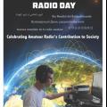 IARU Dia Mundial del Radioaficionado