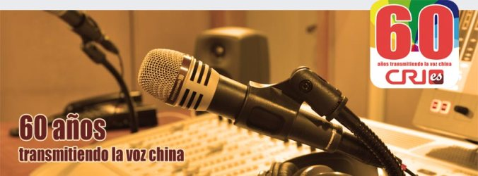 china-radio-internacional