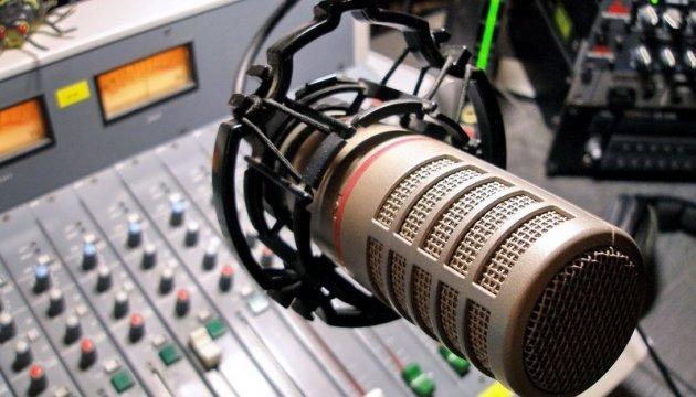 radio-foto-nominutocom