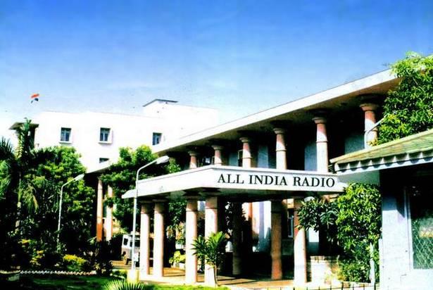 All India Radio Chennai