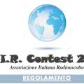 AIR Contest 2019