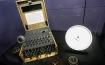 Maquina Enigma